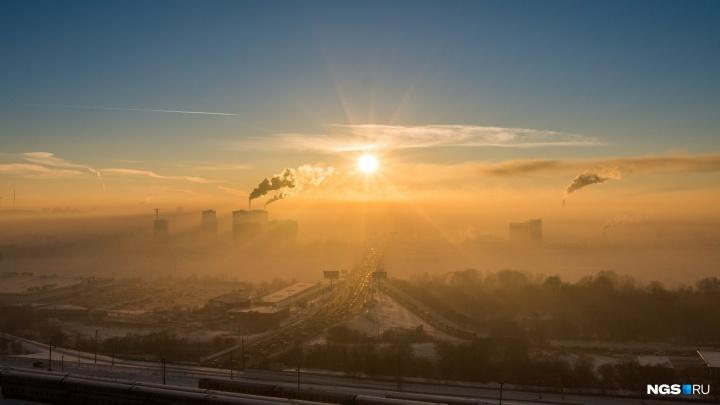 Сибирь в огне — страна в дыму: смотрите, как Екатеринбург и другие крупнейшие города накрыло смогом