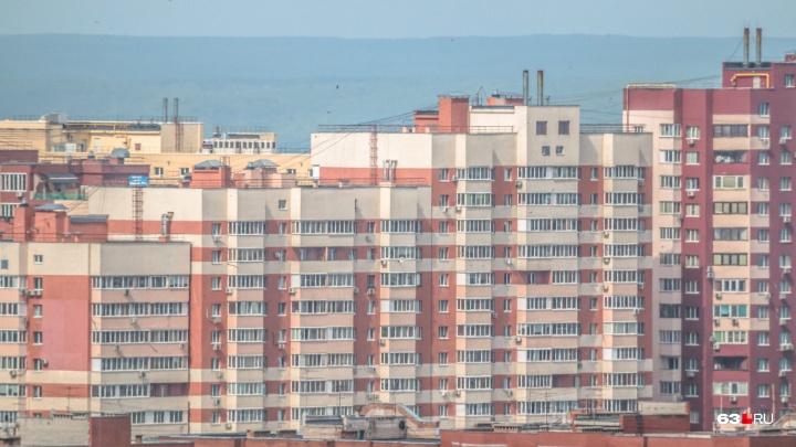 Квадратный метр жилья в Самарской области оценили в 48 973 рубля