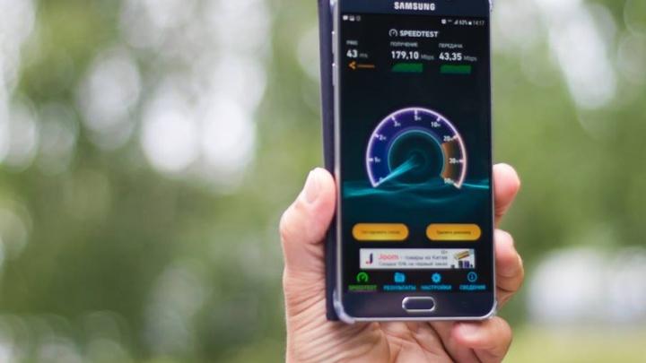 Антивирус не поможет: как защитить смартфон от взлома всего за 99 рублей