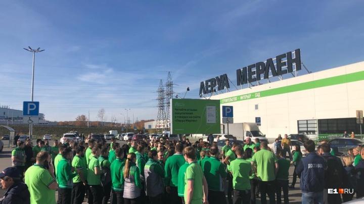 В Екатеринбурге эвакуируют магазин «Леруа Мерлен»