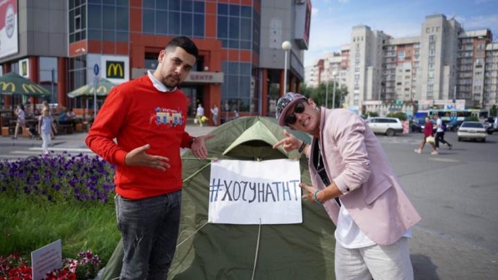 Участники шоу «Импровизация» телеканала ТНТ пригласили омича на съемки в Москву