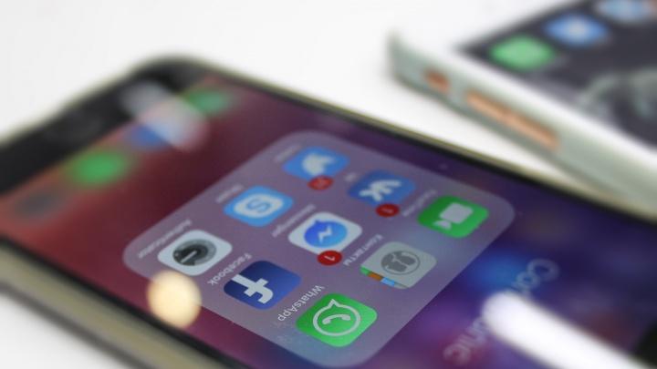 25-летний курганец украл у собутыльницы сотовый телефон