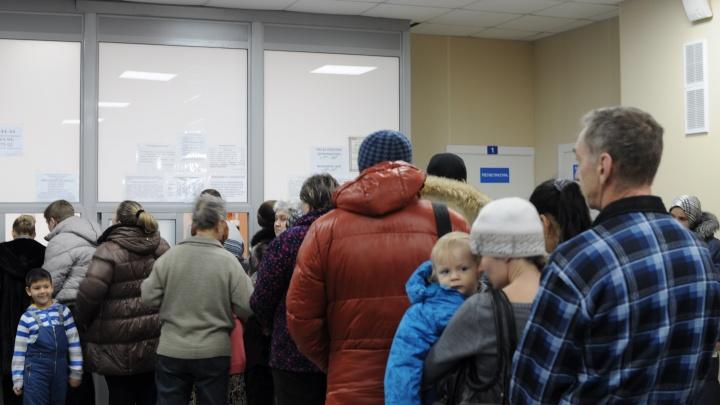 Сотня новосибирцев заболела гриппом за неделю