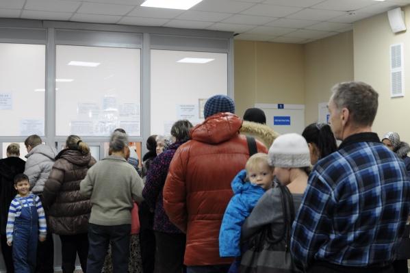 За неделю помощь врачей понадобилась более чем 20 тысячам пациентов с гриппом и ОРВИ