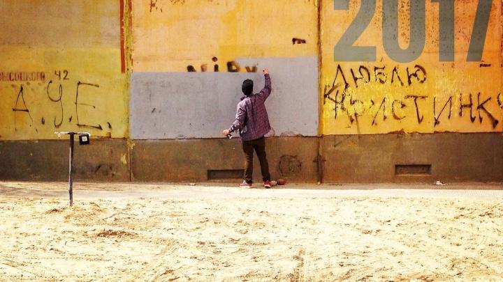 Легальный вандализм: екатеринбургские художники начали разрисовывать стены в Ноябрьске