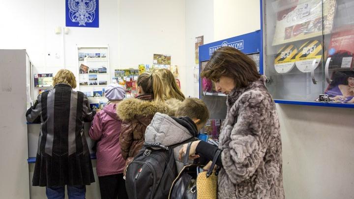 В Ярославле сотрудница почты украла почти 100 тысяч у клиентов, делавших электронные переводы