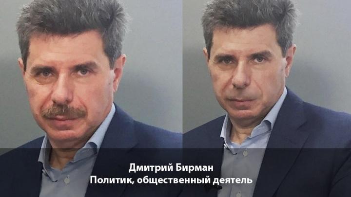 Покажем Грудинину пример: мы «сбрили» усы 15 известным нижегородцам