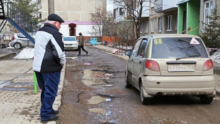 Сражаемся с ямами в Уфе, или Как мы протестировали приложение «Дорожный эксперт»