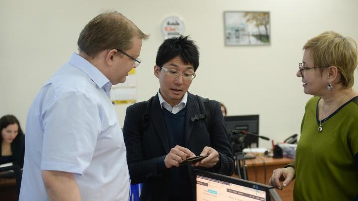 «Больше всего поразил замерзший пруд!»: японские журналисты сняли большой сюжет про Екатеринбург