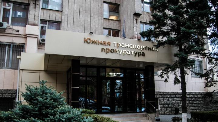 Семейное дело: пять человек осудили в Ростовской области за продажу наркотиков