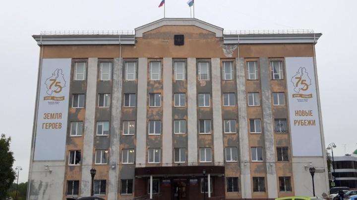 В администрации Тобольского района прошли обыски и выемка документов