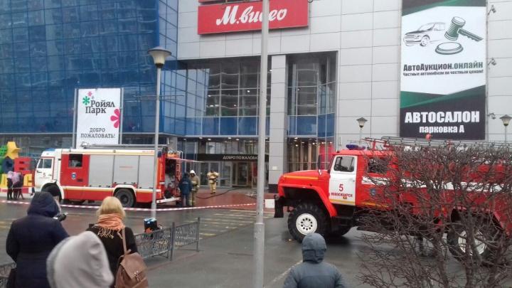 Из ТРК «Ройял Парк» эвакуировали всех сотрудников