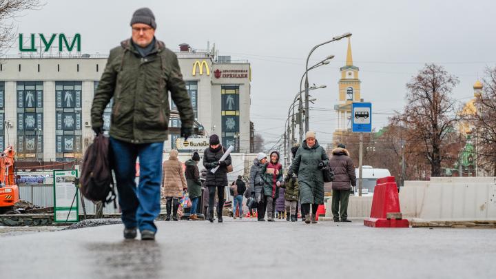 Ветер, гололедица и сильный снег: МЧС предупреждает об ухудшении погоды в Прикамье