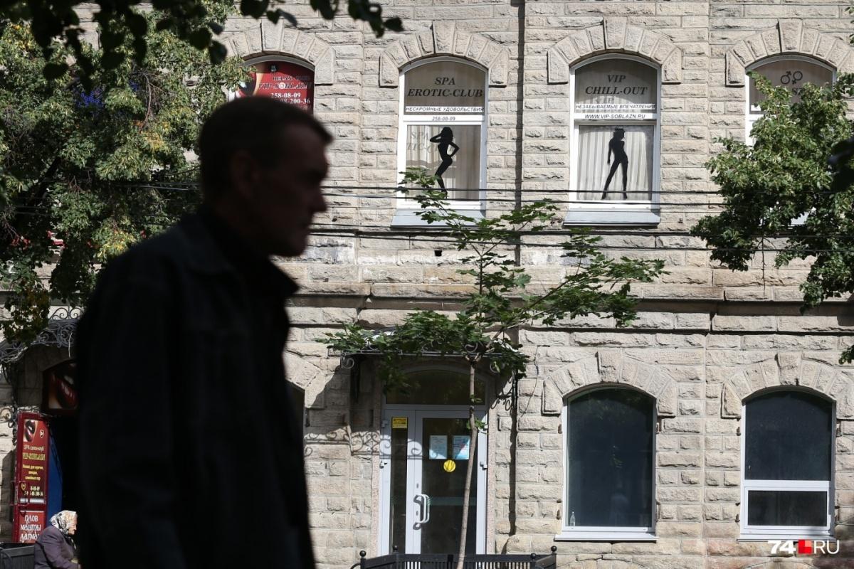 Спа-салон располагается в историческом здании в центре Челябинска