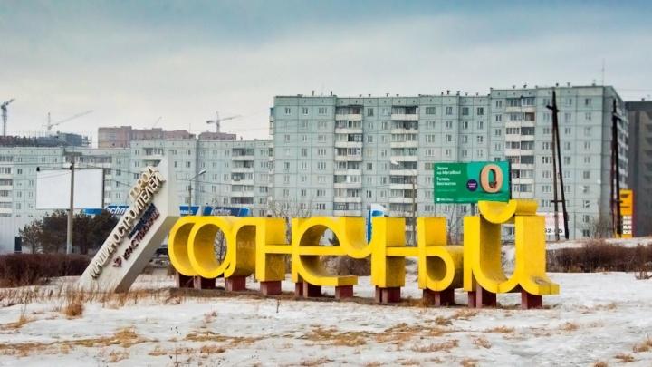 Для решения проблем скандального Солнечного запланировали «посольство» администрации Советского района