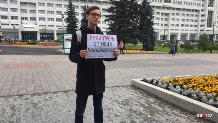 «Меня это не устраивает»: пермяки вышли на пикеты в защиту задержанных на акции в Москве