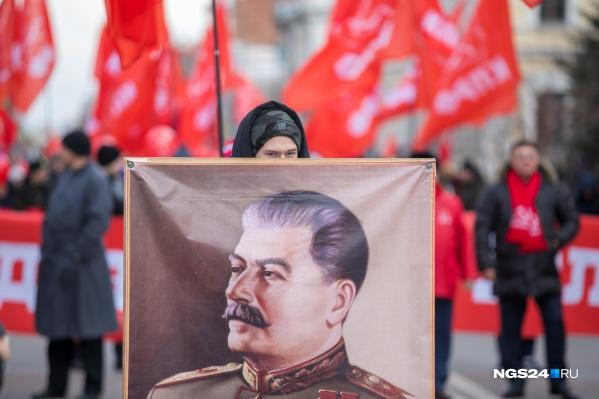 Памятник Сталину в Красноярске хотят установить уже несколько лет