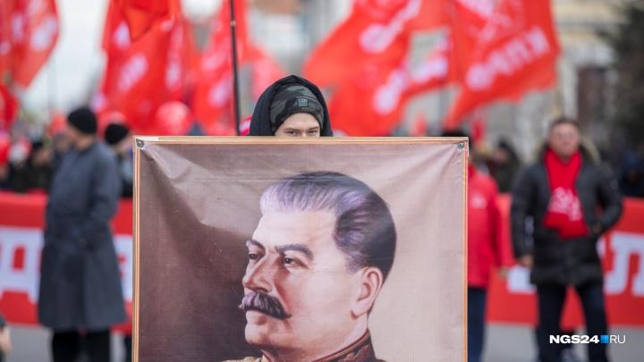 Коммунистам отказали в установке памятника Сталину