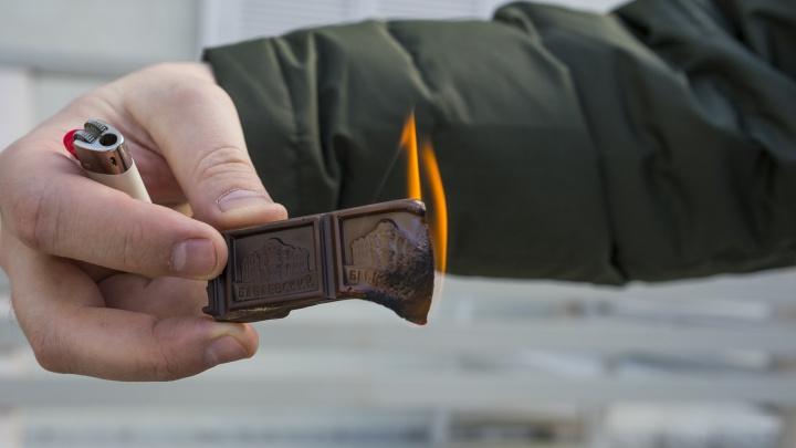 Эксперимент: поджигаем шоколад и разоблачаем фейки из соцсетей, на которые вы купились