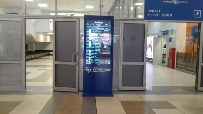 Новый информационный киоск во внутреннем терминале