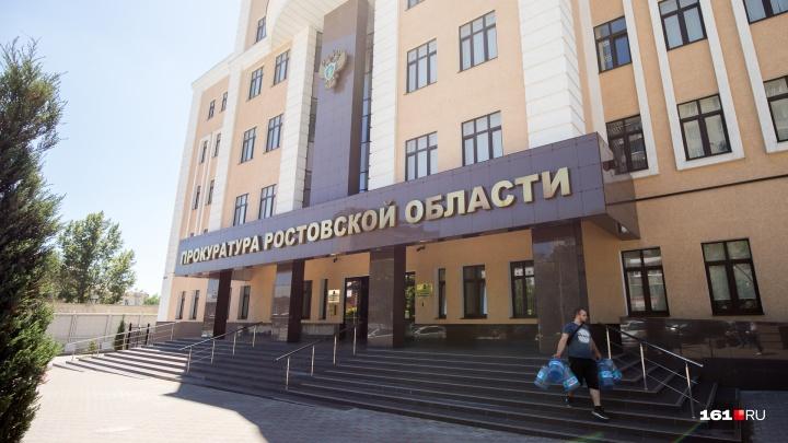 Жителя Ростовской области осудили за избиение судебного пристава