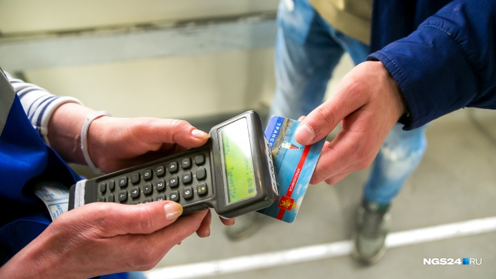 Едем со скидкой: где в Красноярске купить транспортную карту или восстановить, если потеряли
