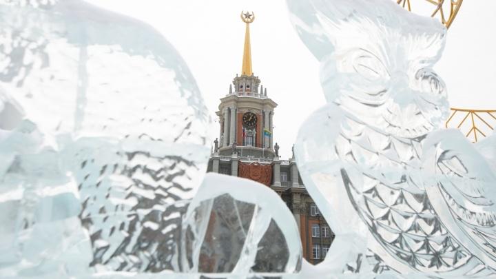 Ледовый городок на площади 1905 года посетила треть жителей Екатеринбурга