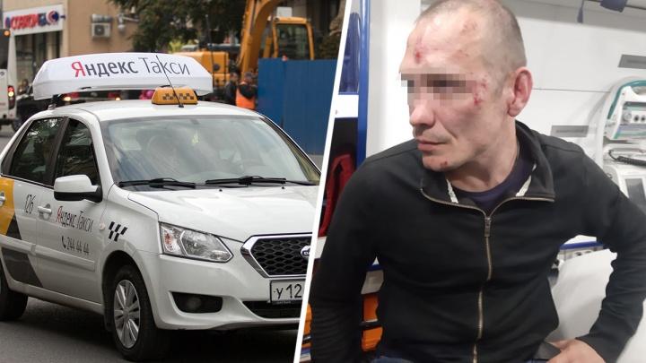 В Ростове водителя «Яндекс.Такси» избила компания неизвестных