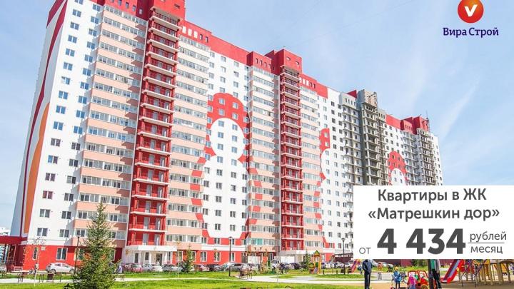 Эксперты нашли для покупателей недвижимости дешевую ипотеку и скидки на новостройки
