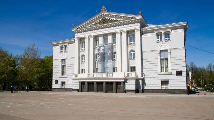 Проект нового здания Пермского театра оперы и балета разработает компания из Санкт-Петербурга