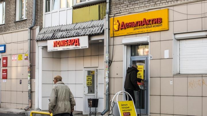 Выдают по 900 займов каждый день (и это мало). Что происходит на рынке микрокредитования Новосибирска