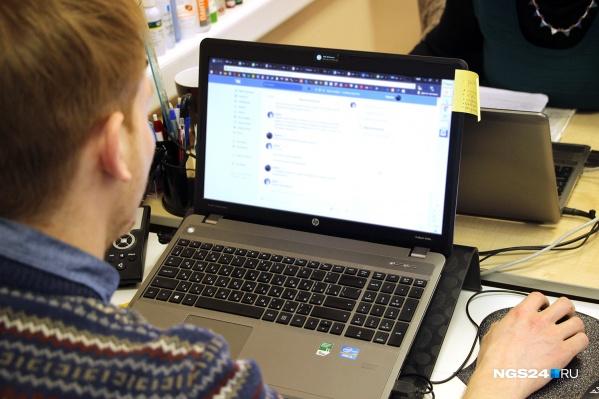 Работодатели Красноярска считают, что сотрудникам от 35 до 50 присуща наибольшая работоспособность и выносливость