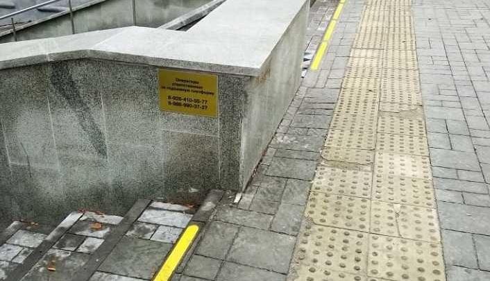 На Казанской лестнице установили подъемники для инвалидов, которые может включить только специалист