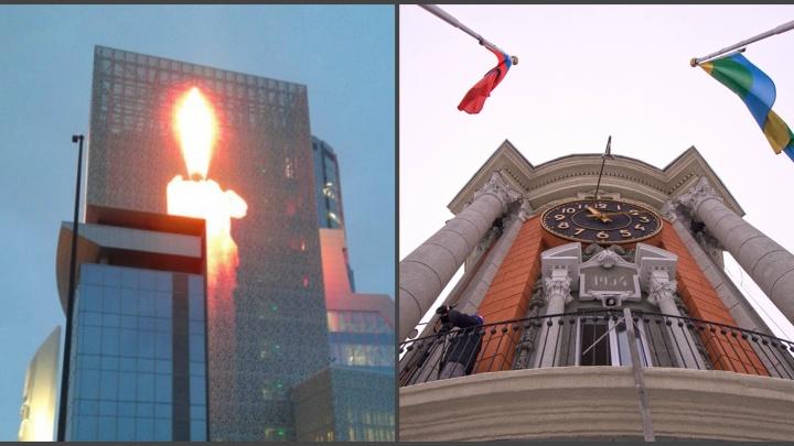 В Екатеринбурге объявили траур по погибшим в пожаре в «Зимней вишне»