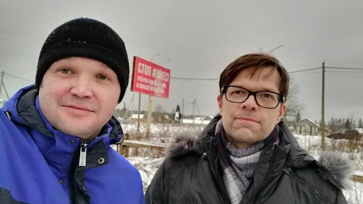 «Чуда не произошло»: жителю Плесецка не удалось обжаловать штраф за баннеры о Шиесе