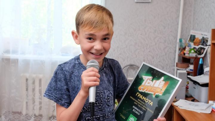 «Губаха-парень» снова в эфире: школьник Кирилл Есин стал участником суперсезона «Ты супер!»