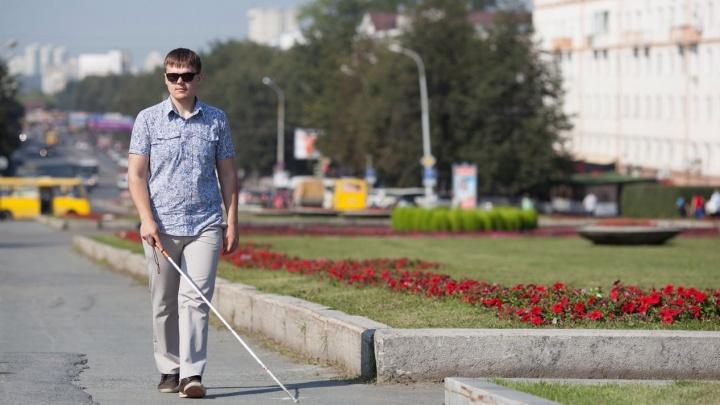 Тестируем улицы и дворы Красноярска с незрячим путешественником. Кое-что его сразу расстроило
