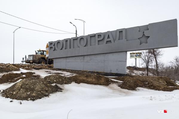 Дорогу от аэропорта до Самарского разъезда реконструировали к ЧМ-2018, но сдали только через полгода после большого футбола