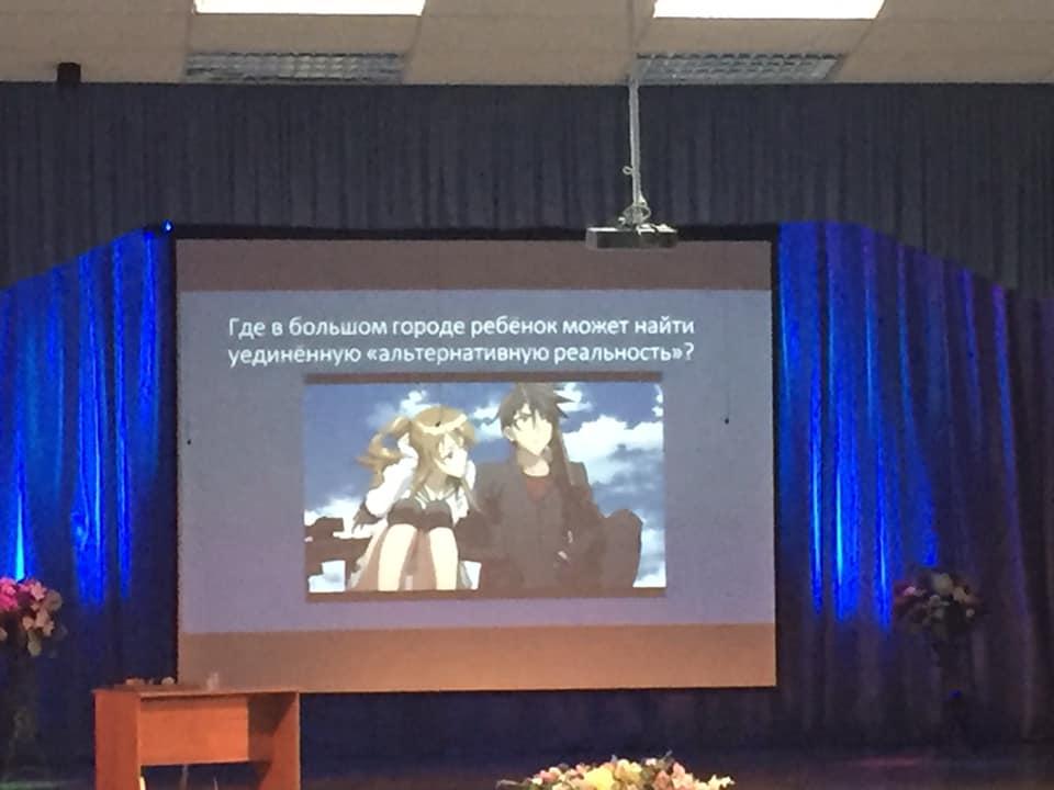 Смотрят аниме, а потом гибнут: екатеринбурженка — о том, как родителей напугали на школьном собрании