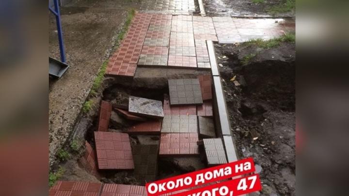 Тротуар вместе с плиткой обвалился в центре Красноярска после дождя