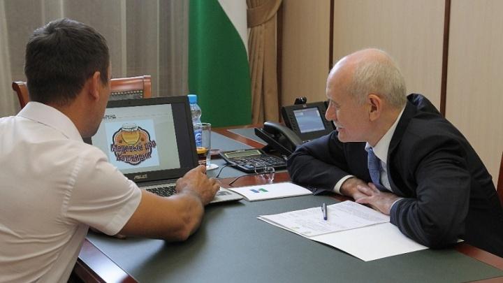 Рустэм Хамитов обещал газифицировать села и решить проблемы с «Миловским парком»