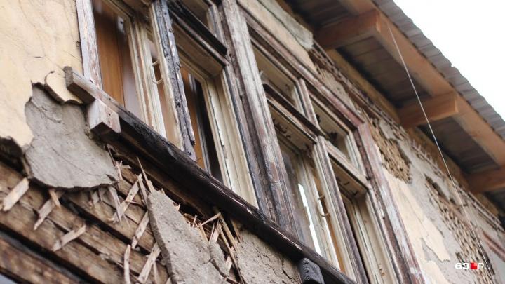 В Красноглинском районе снесут аварийные дома