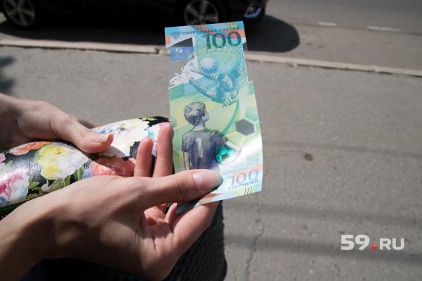 Такую памятную банкноту можно получить в банке, если проявить терпение