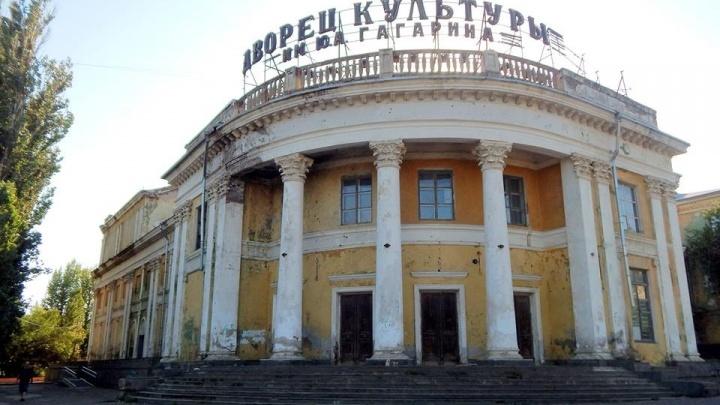 Волгоградские общественники не нашли безопасных парков в Краснооктябрьском районе
