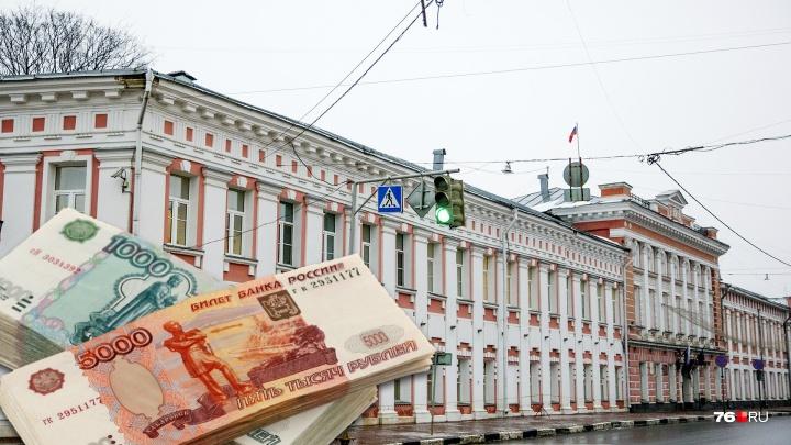 Долговое рабство: Ярославль наберёт миллиардных кредитов в банках, чтобы погасить предыдущие