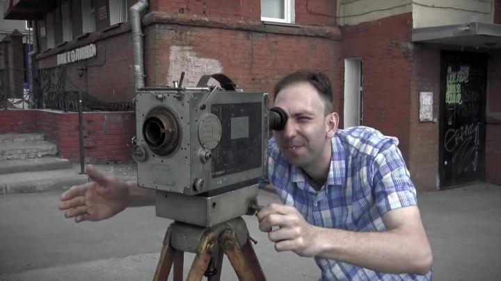 Два новосибирца сняли фильм на французскую кинокамеру 1930-х годов