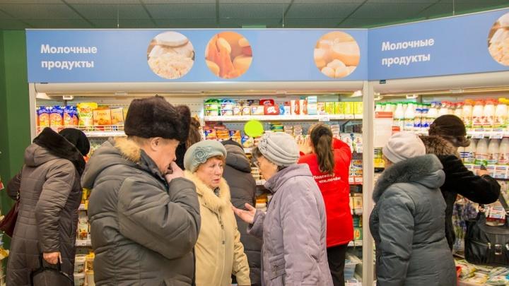 Россельхознадзор занялся молочкой, которую доставили в Самару из Приморья за 1 минуту