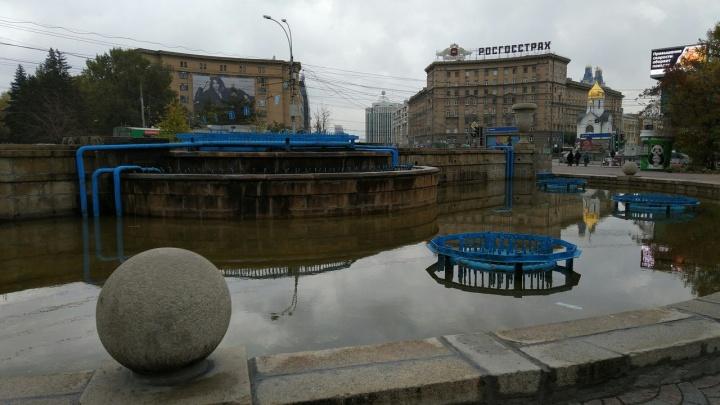 Власти отключили водные фонтаны и решили заменить их световыми