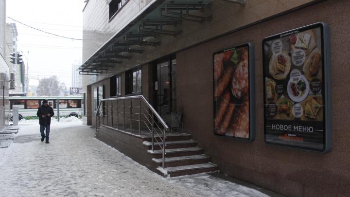 Владельцы «Кофемолки» откроют на Красном проспекте кулинарию с вином и круассанами
