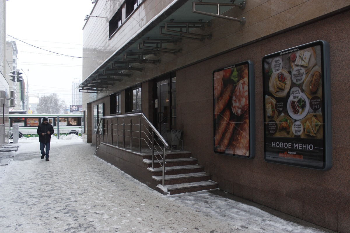 «Свёкла» займет первый этаж здания, где уже работает кофейня сети «Кофемолка»